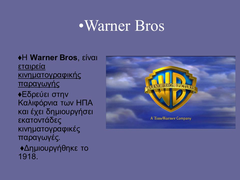 •Warner Bros ♦Η Warner Bros, είναι εταιρεία κινηματογραφικής παραγωγής
