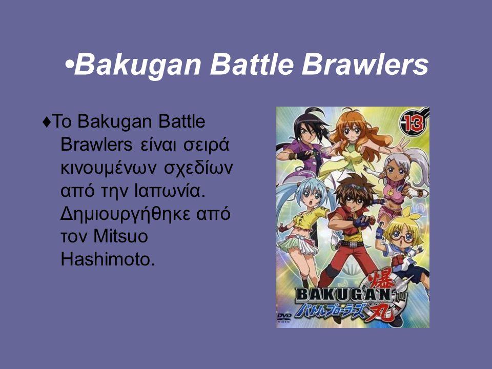 •Bakugan Battle Brawlers