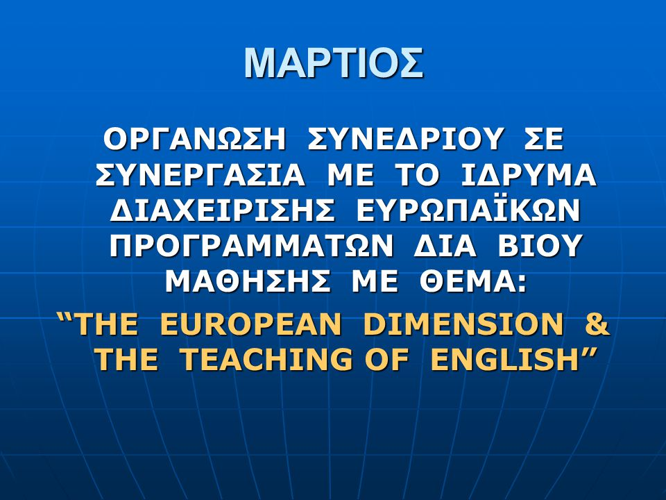 THE EUROPEAN DIMENSION & THE TEACHING OF ENGLISH