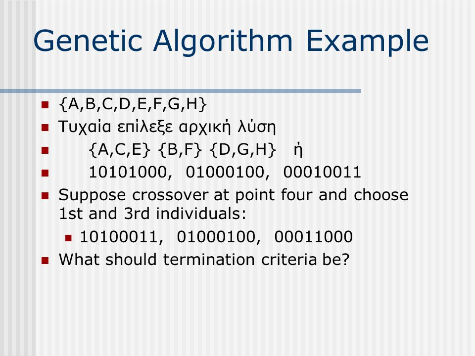 Genetic Algorithm Example