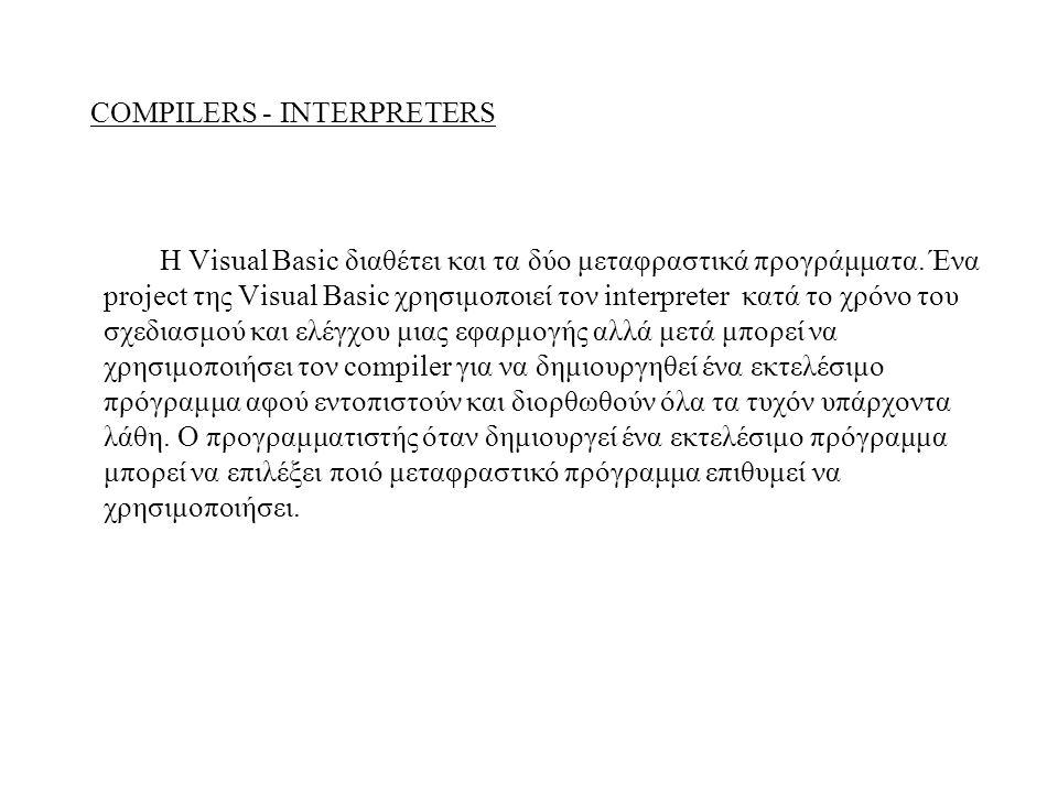 COMPILERS - INTERPRETERS