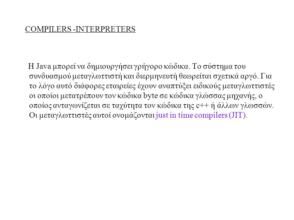 COMPILERS -INTERPRETERS