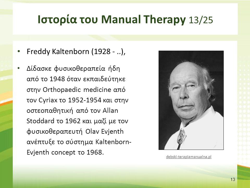 Ιστορία του Manual Therapy 14/25