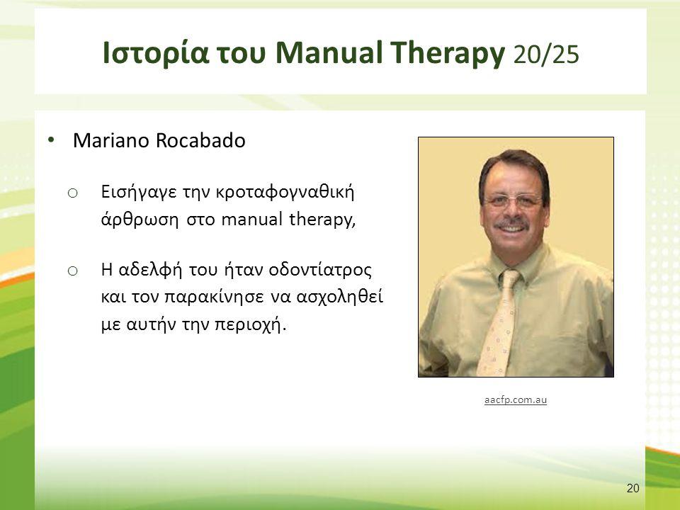 Ιστορία του Manual Therapy 21/25