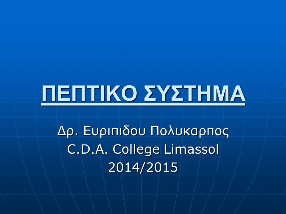 Δρ. Ευριπιδου Πολυκαρπος C.D.A. College Limassol 2014/2015