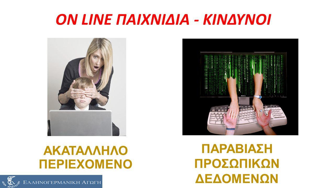ΑΚΑΤΑΛΛΗΛΟ ΠΕΡΙΕΧΟΜΕΝΟ
