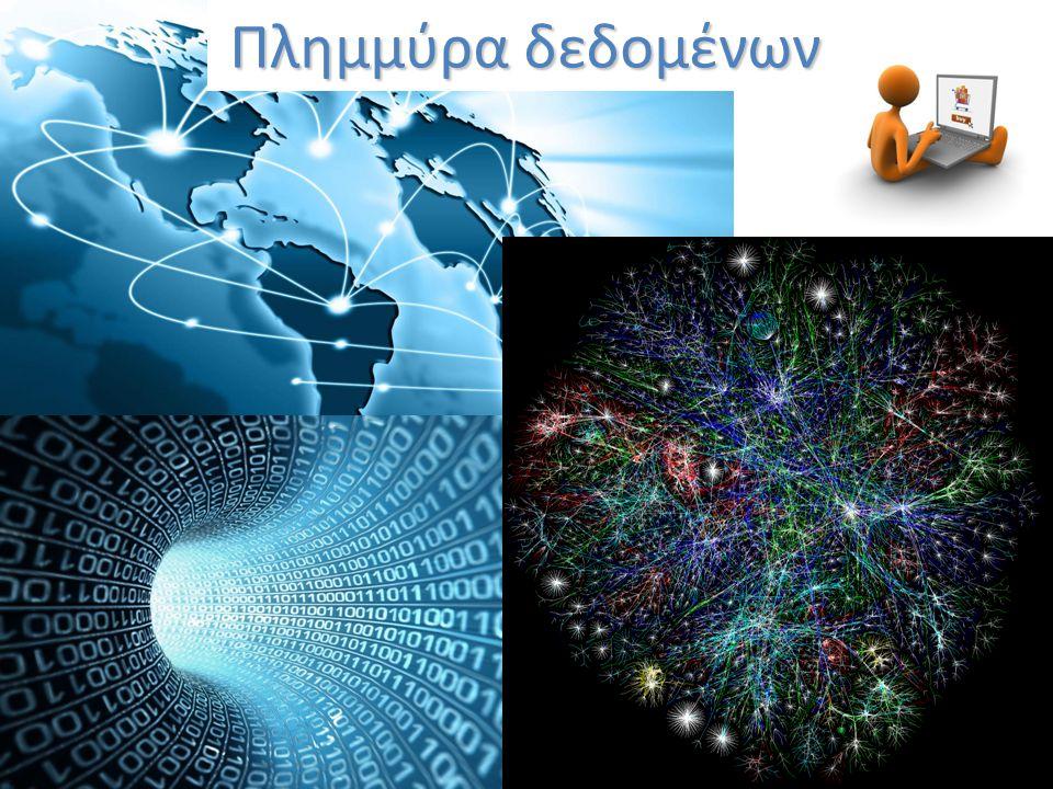 Τμήμα Ηλεκτρολόγων Μηχανικών και Μηχανικών Υπολογιστών