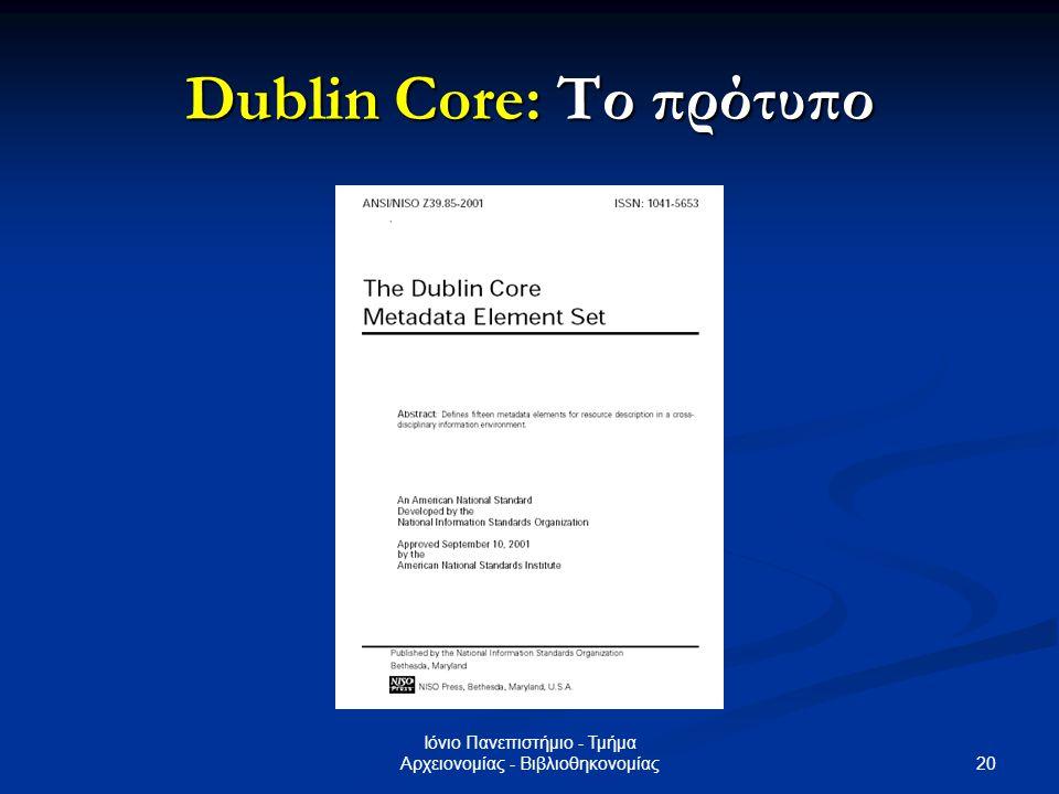 Dublin Core: Το πρότυπο