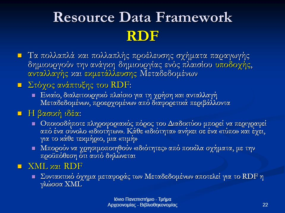 Resource Data Framework RDF