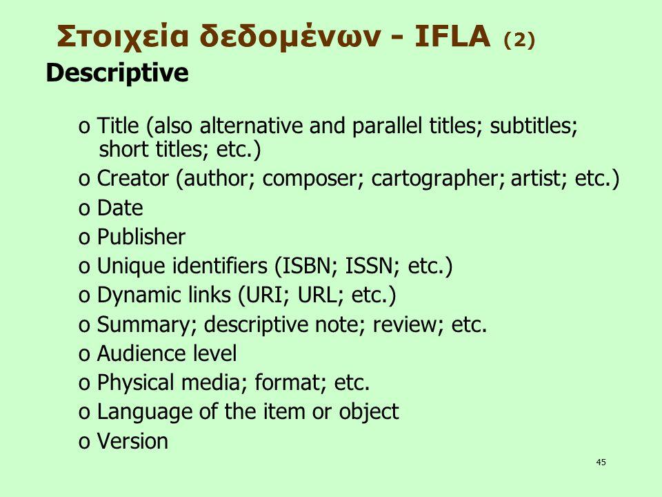 Στοιχεία δεδομένων - IFLA (2)