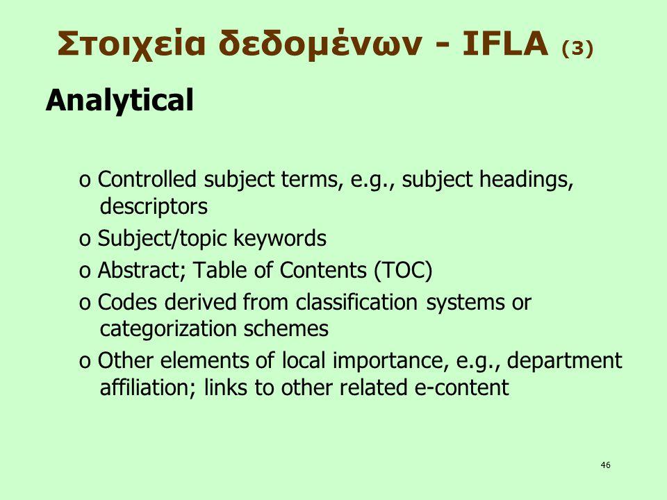 Στοιχεία δεδομένων - IFLA (3)