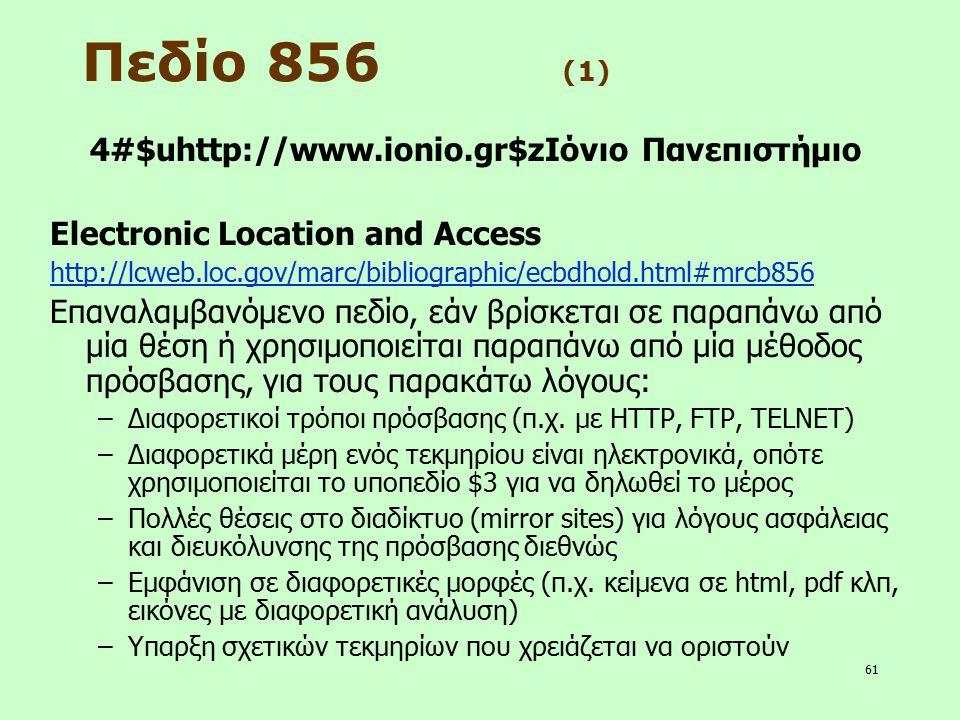 4#$uhttp://www.ionio.gr$zΙόνιο Πανεπιστήμιο