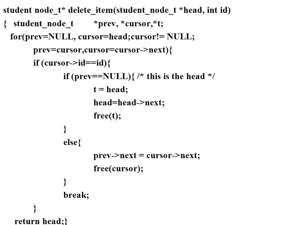 student node_t* delete_item(student_node_t *head, int id)