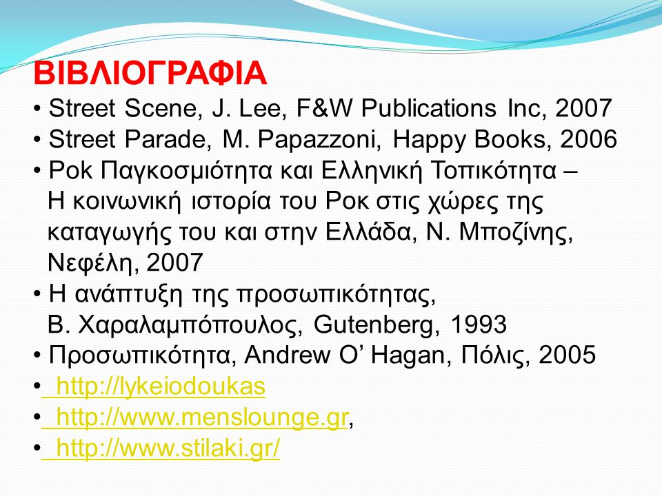 BΙΒΛΙΟΓΡΑΦΙΑ Street Scene, J. Lee, F&W Publications Inc, 2007