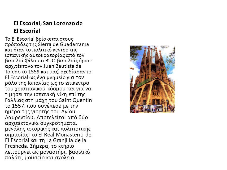 El Escorial, San Lorenzo de El Escorial