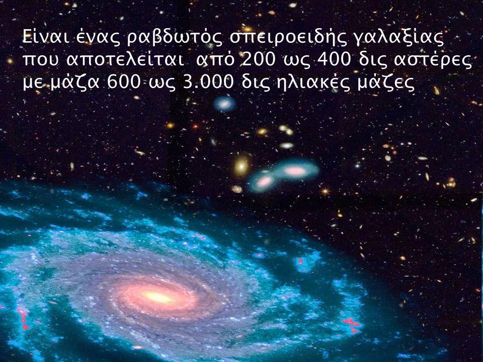 Είναι ένας ραβδωτός σπειροειδής γαλαξίας που αποτελείται από 200 ως 400 δις αστέρες