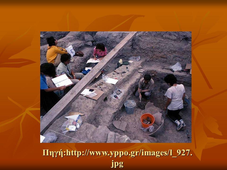 Πηγή:http://www.yppo.gr/images/l_927.jpg