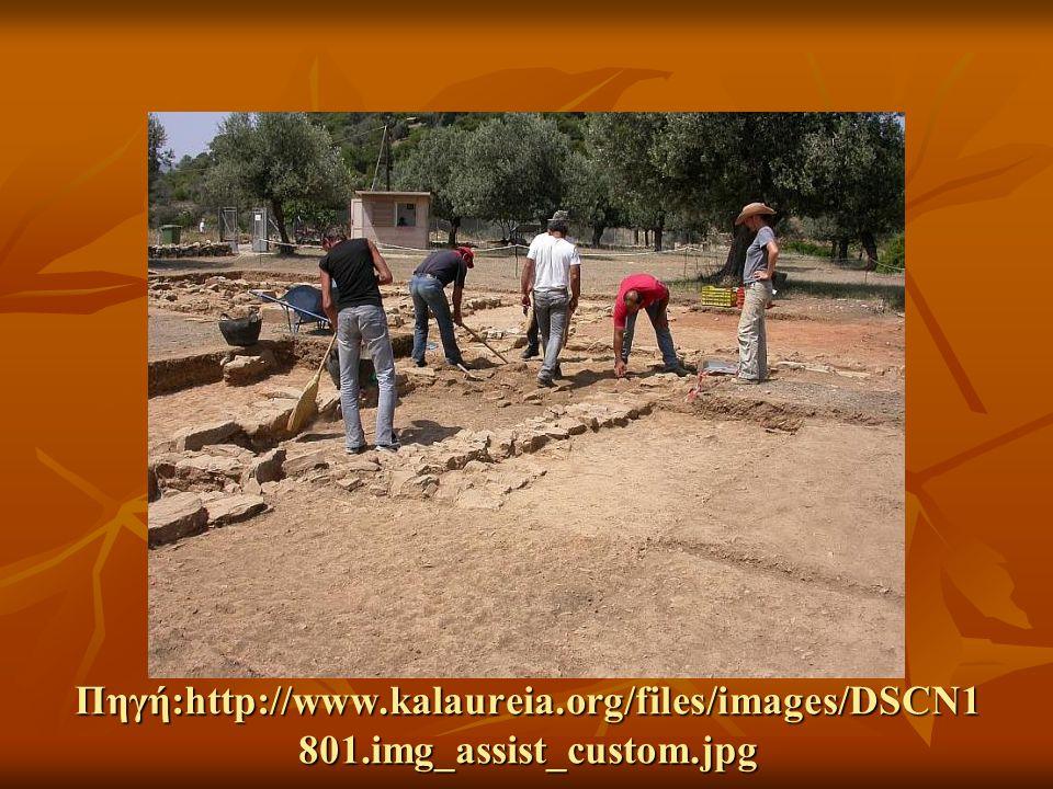 Πηγή:http://www. kalaureia. org/files/images/DSCN1801