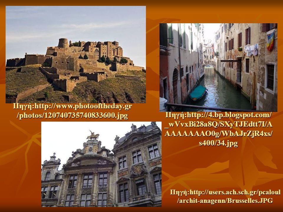 Πηγή:http://www.photooftheday.gr/photos/120740735740833600.jpg