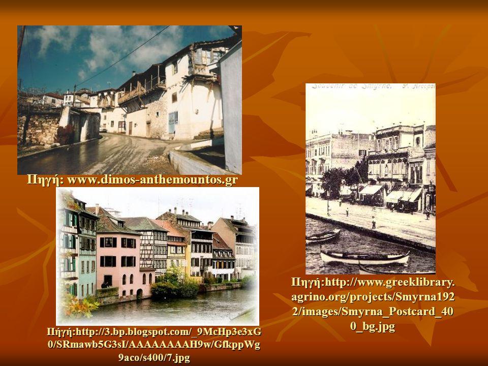 Πηγή: www.dimos-anthemountos.gr