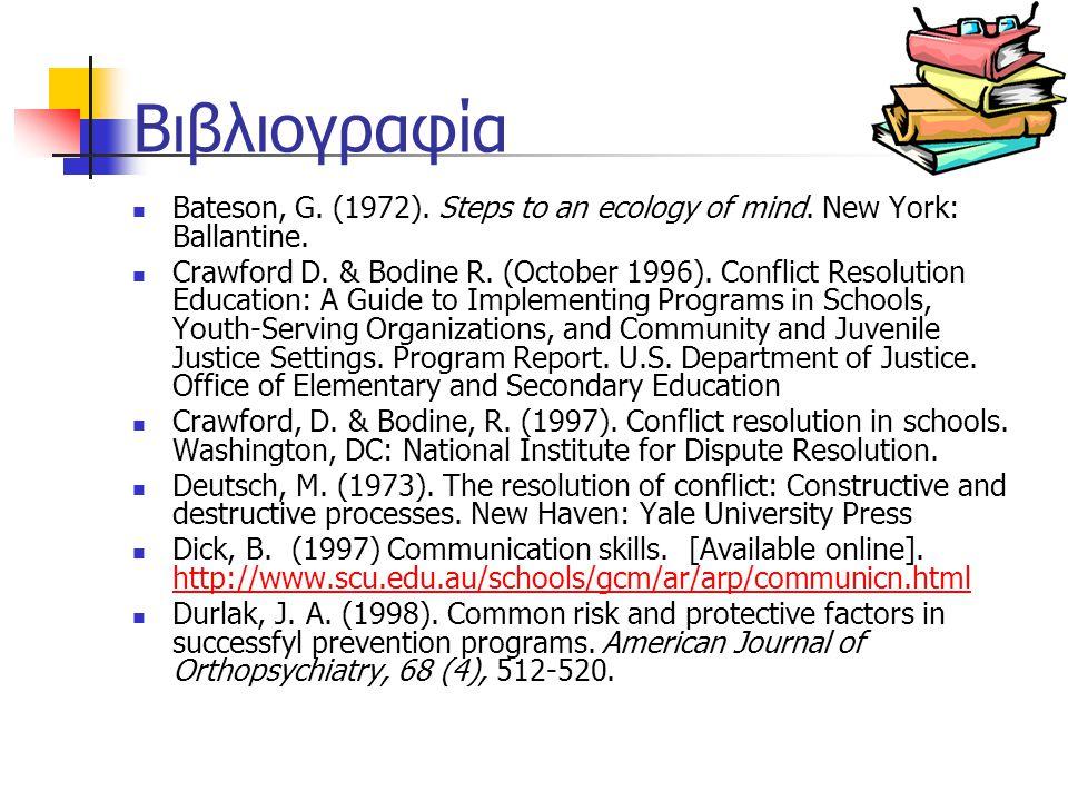Βιβλιογραφία Bateson, G. (1972). Steps to an ecology of mind. New York: Ballantine.