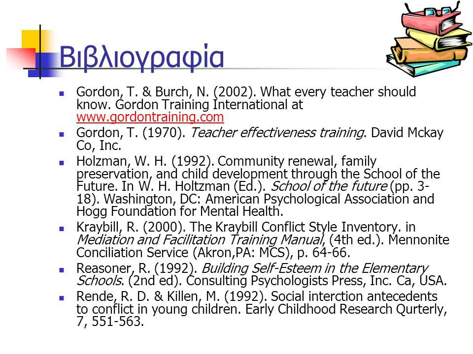 Βιβλιογραφία Gordon, T. & Burch, N. (2002). What every teacher should know. Gordon Training International at www.gordontraining.com.