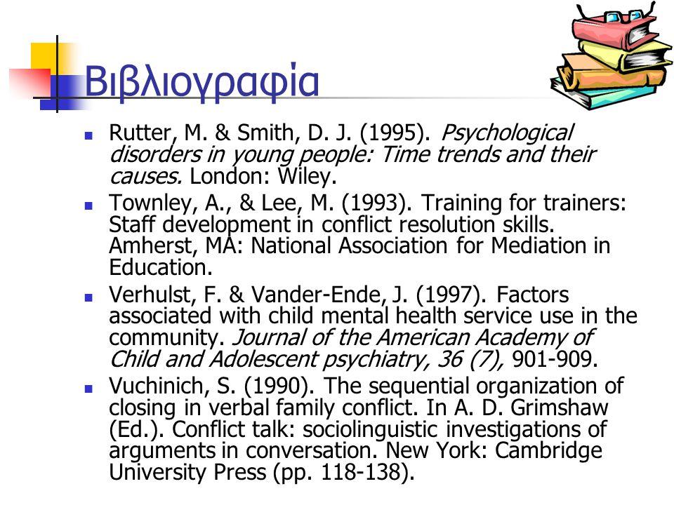 Βιβλιογραφία Rutter, Μ. & Smith, D. J. (1995). Psychological disorders in young people: Time trends and their causes. London: Wiley.