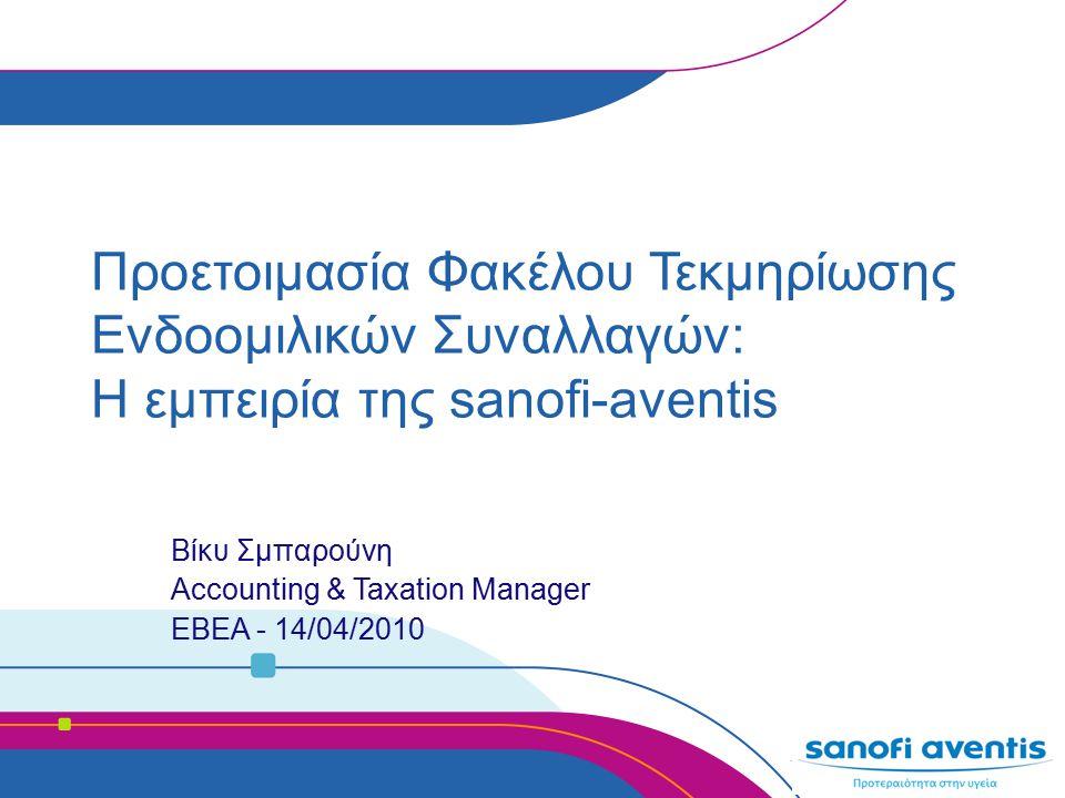 Βίκυ Σμπαρούνη Accounting & Taxation Manager ΕΒΕΑ - 14/04/2010