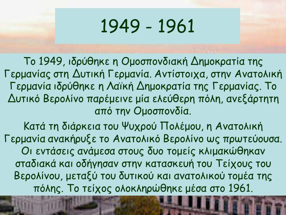 1949 - 1961
