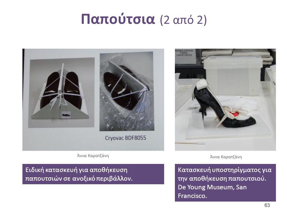 Καπέλα (1 από 2) Ομοιώματα για την έκθεση και αποθήκευση καπέλων