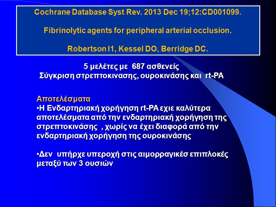 Cochrane Database Syst Rev. 2013 Dec 19;12:CD001099.