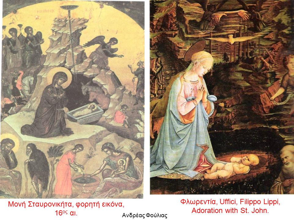 Φλωρεντία, Uffici, Filippo Lippi, Adoration with St. John.