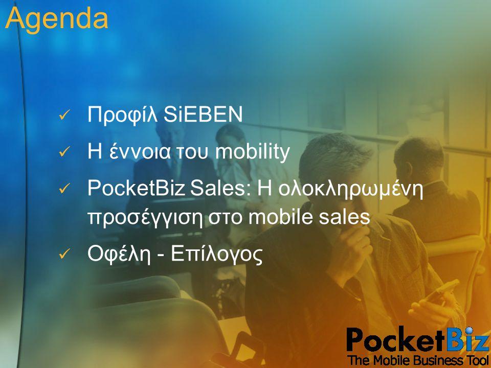 Agenda Προφίλ SiEBEN Η έννοια του mobility