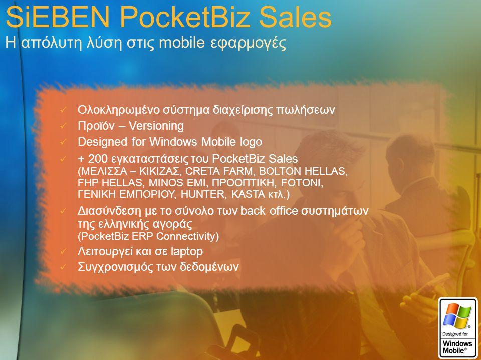 SiEBEN PocketBiz Sales Η απόλυτη λύση στις mobile εφαρμογές