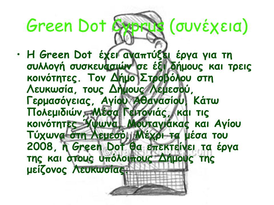 Green Dot Cyprus (συνέχεια)