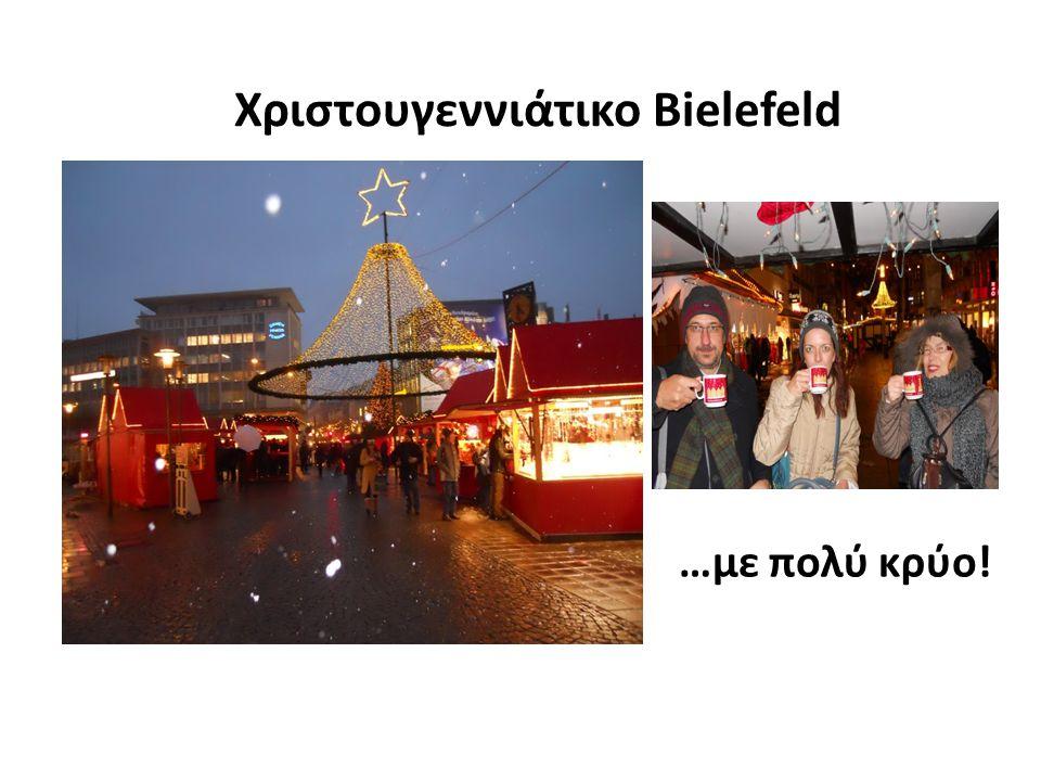 Χριστουγεννιάτικο Bielefeld