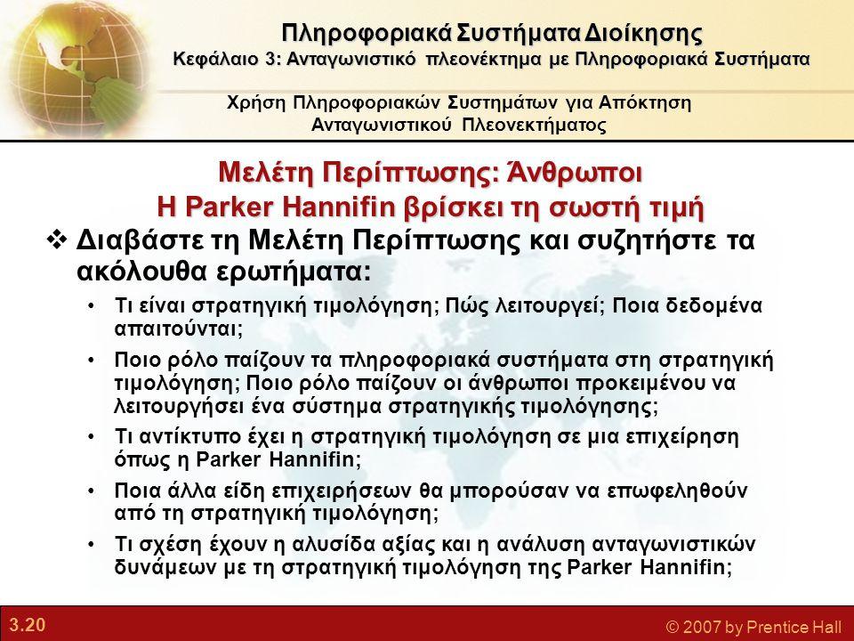 Μελέτη Περίπτωσης: Άνθρωποι Η Parker Hannifin βρίσκει τη σωστή τιμή