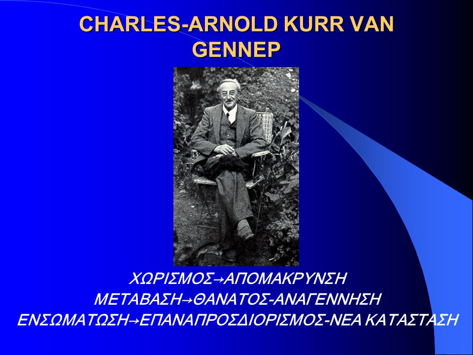 CHARLES-ARNOLD KURR VAN GENNEP