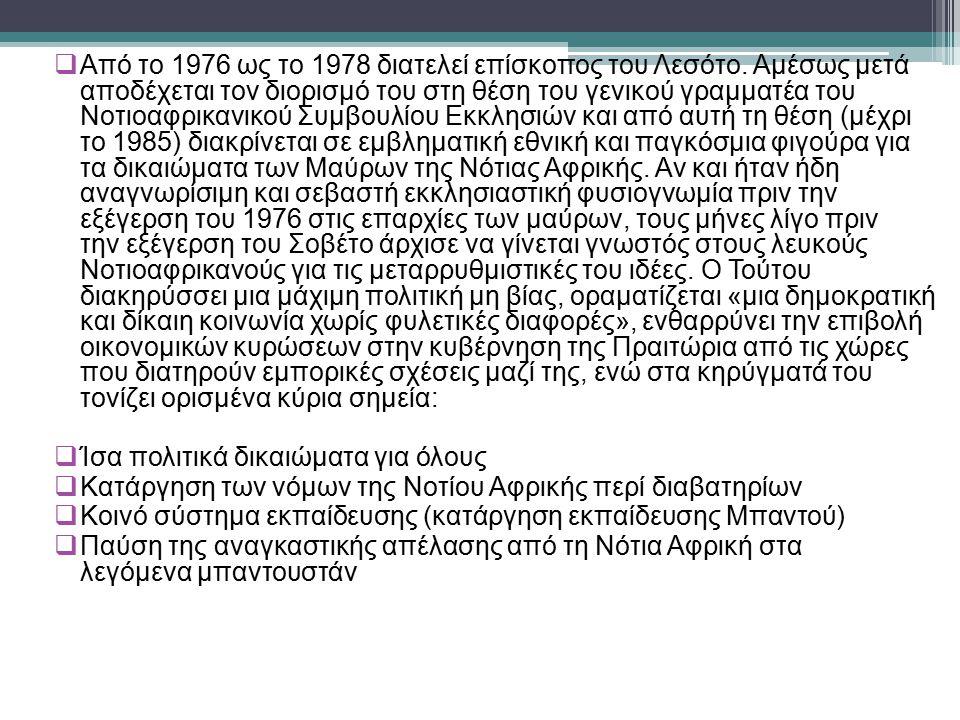 Από το 1976 ως το 1978 διατελεί επίσκοπος του Λεσότο