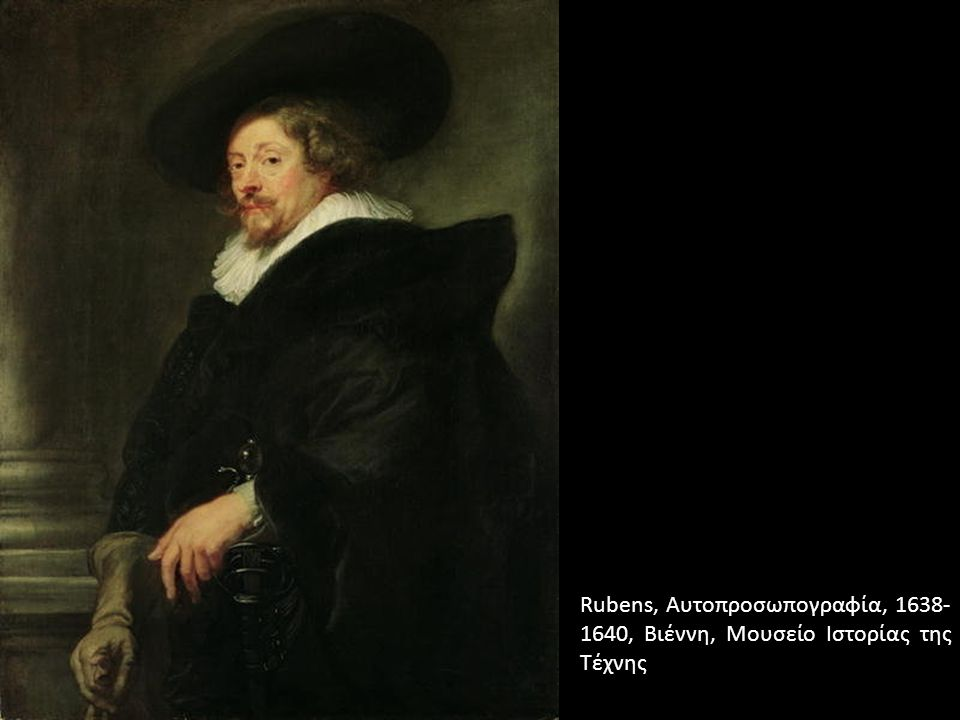 Rubens, Αυτοπροσωπογραφία, 1638-1640, Βιέννη, Μουσείο Ιστορίας της Τέχνης