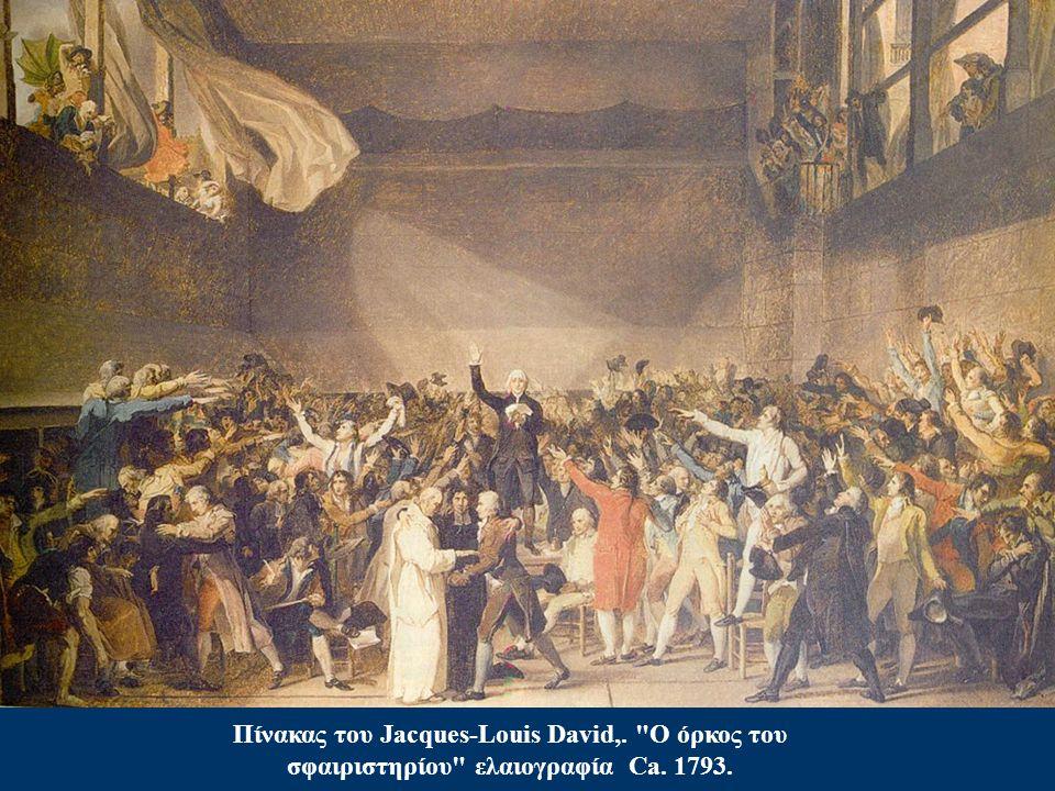 Πίνακας του Jacques-Louis David,
