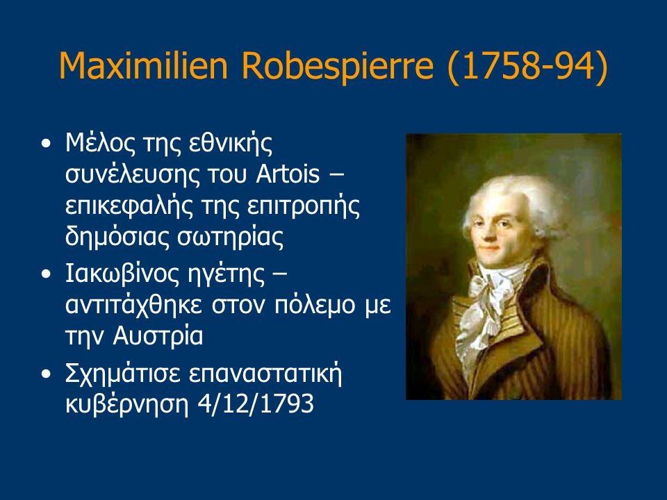 Maximilien Robespierre (1758-94)