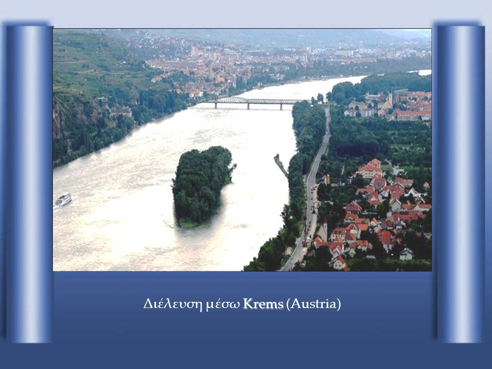 Διέλευση μέσω Krems (Austria)