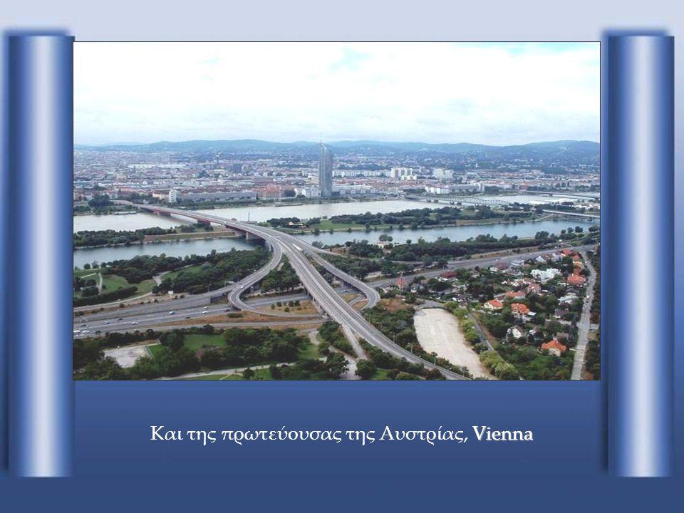 Και της πρωτεύουσας της Αυστρίας, Vienna