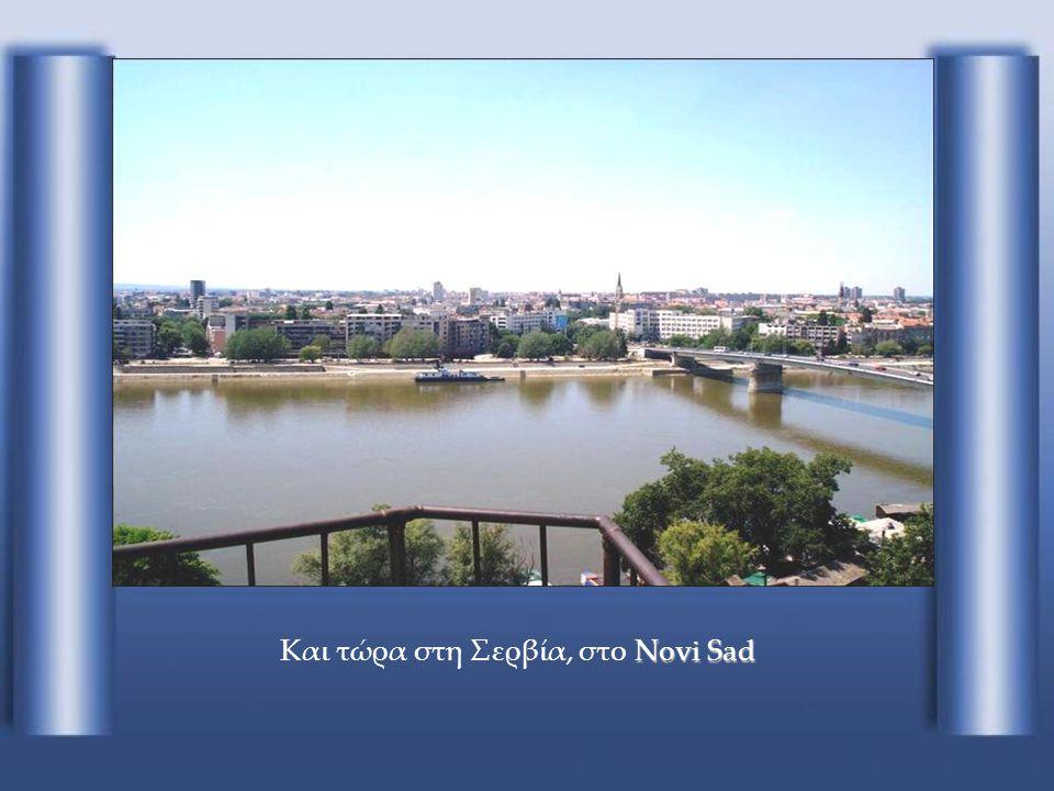 Και τώρα στη Σερβία, στο Novi Sad