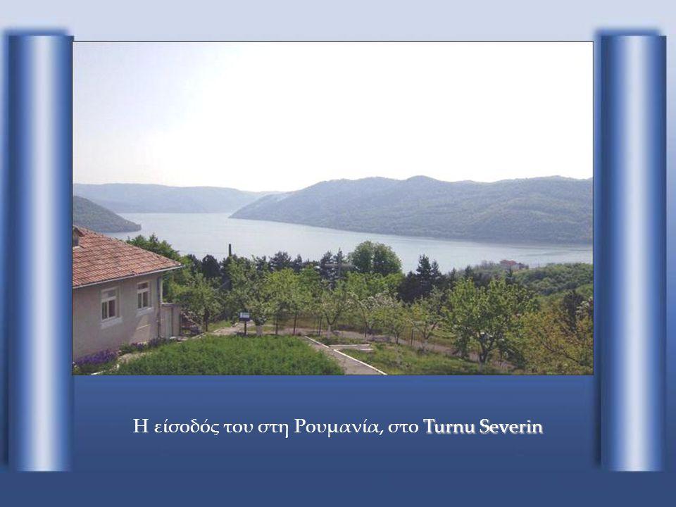Η είσοδός του στη Ρουμανία, στο Turnu Severin