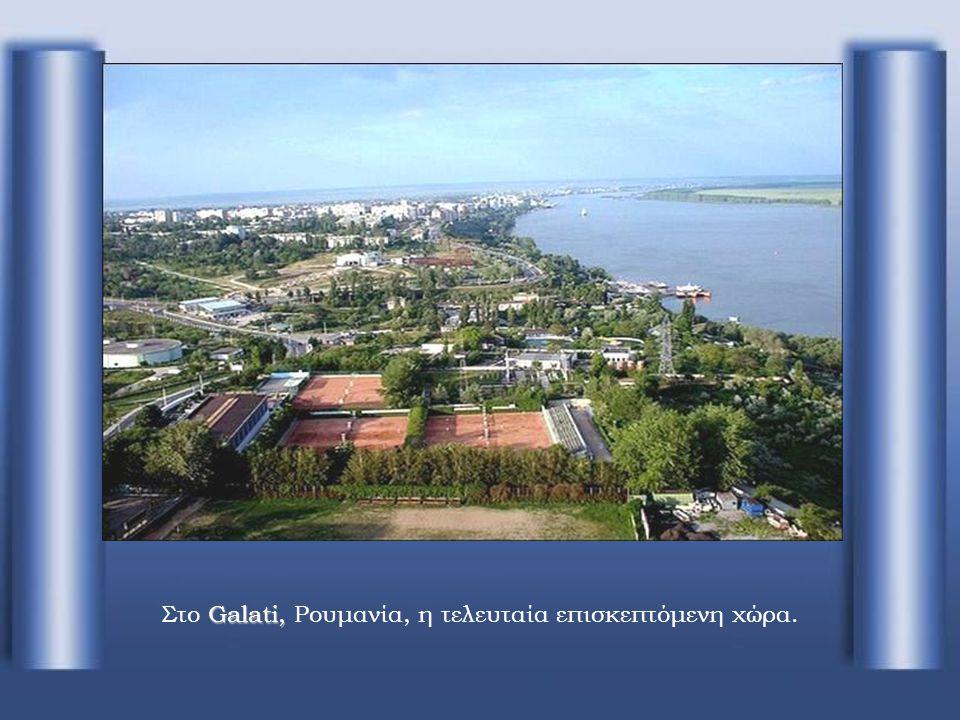 Στο Galati, Ρουμανία, η τελευταία επισκεπτόμενη χώρα.