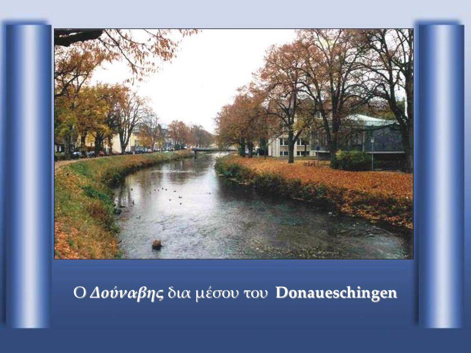 Ο Δούναβης δια μέσου του Donaueschingen