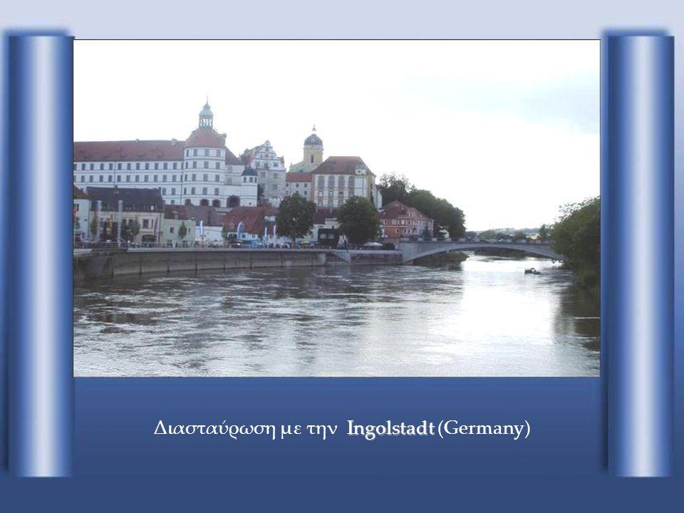 Διασταύρωση με την Ingolstadt (Germany)