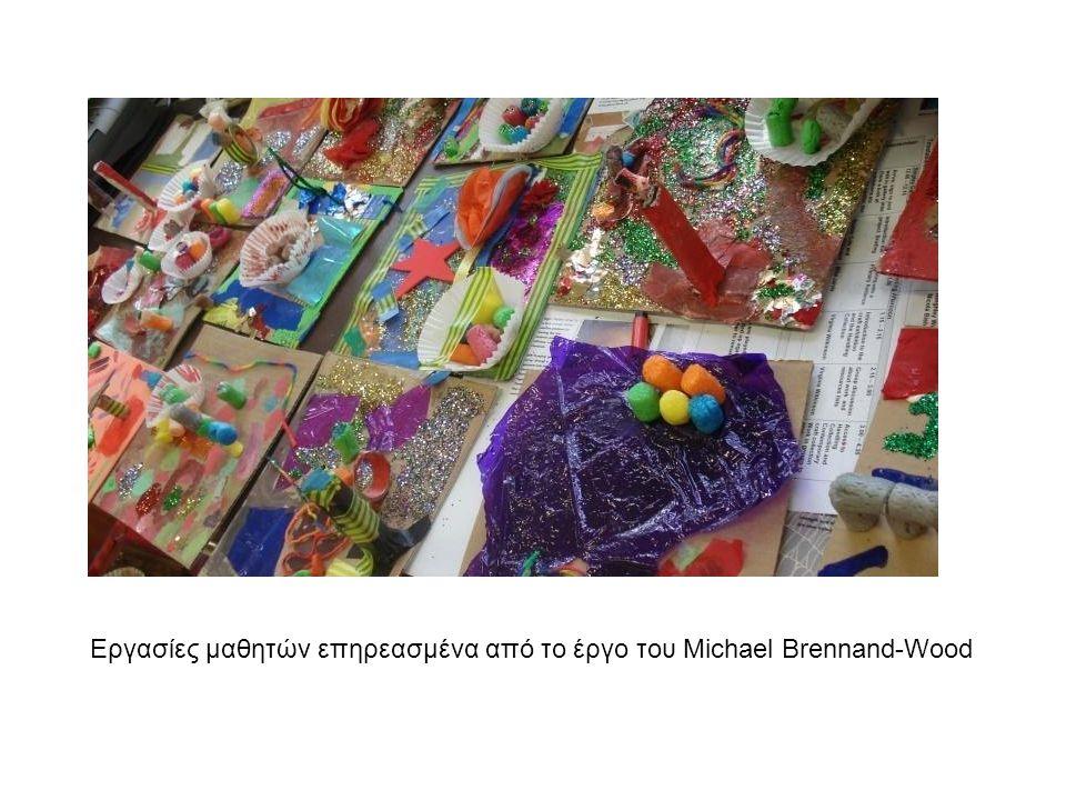 Εργασίες μαθητών επηρεασμένα από το έργο του Michael Brennand-Wood